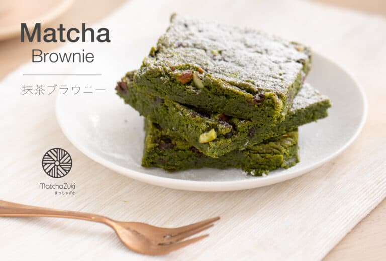 Matcha Brownies บราวนี่ชาเขียว