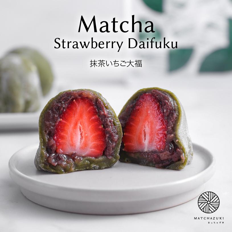 Matcha strawberry daifuku-02