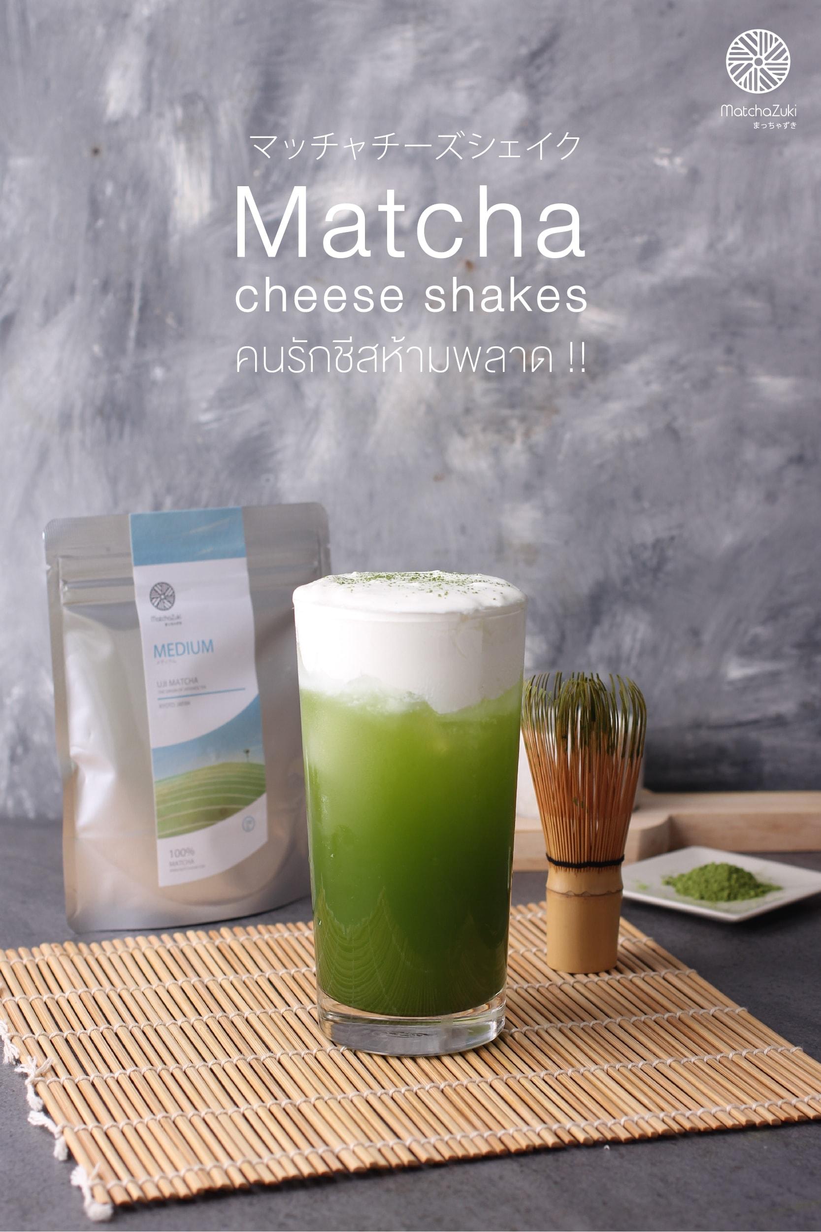 Matcha cheese shake