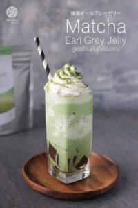 matcha earlgrey jelly