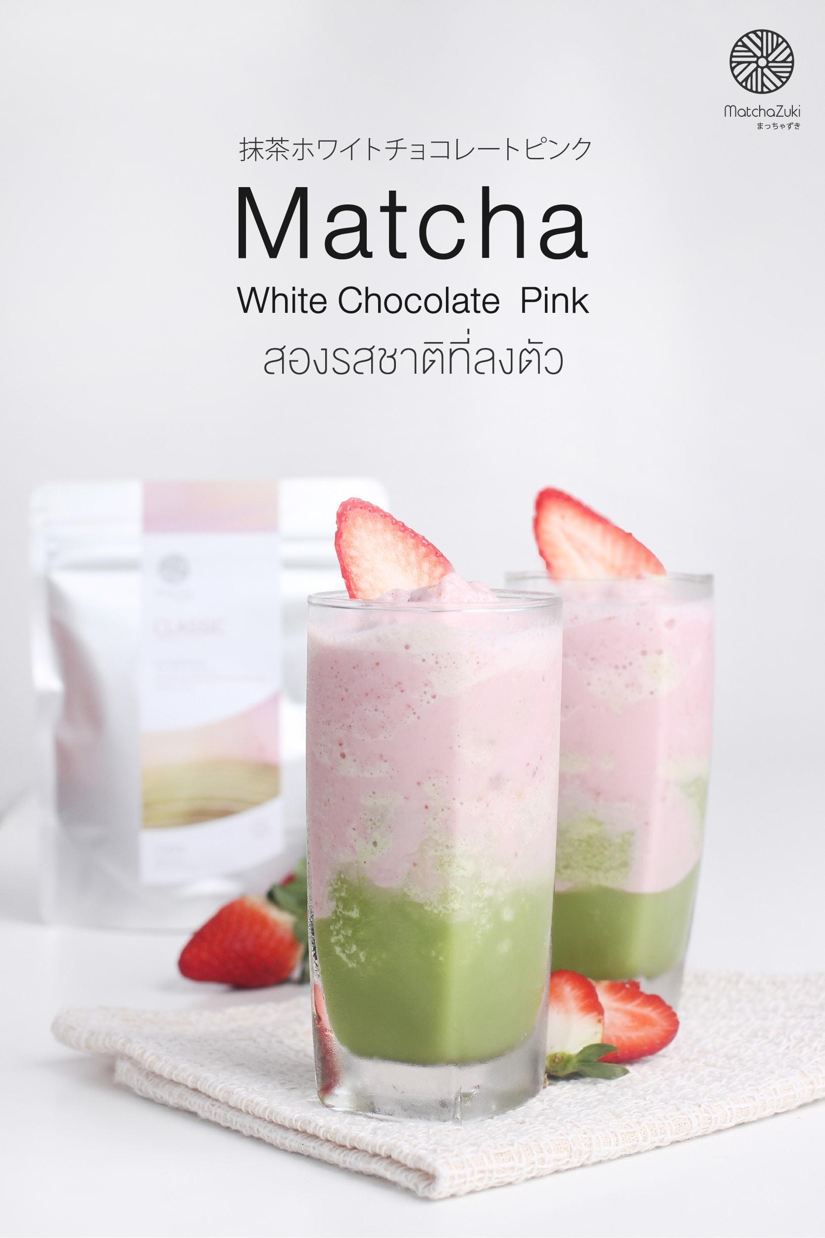 Matcha White Chocolate Pink