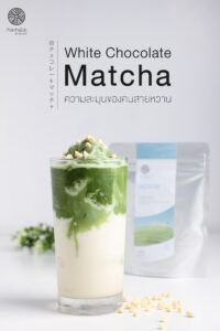White Chocolate Matcha