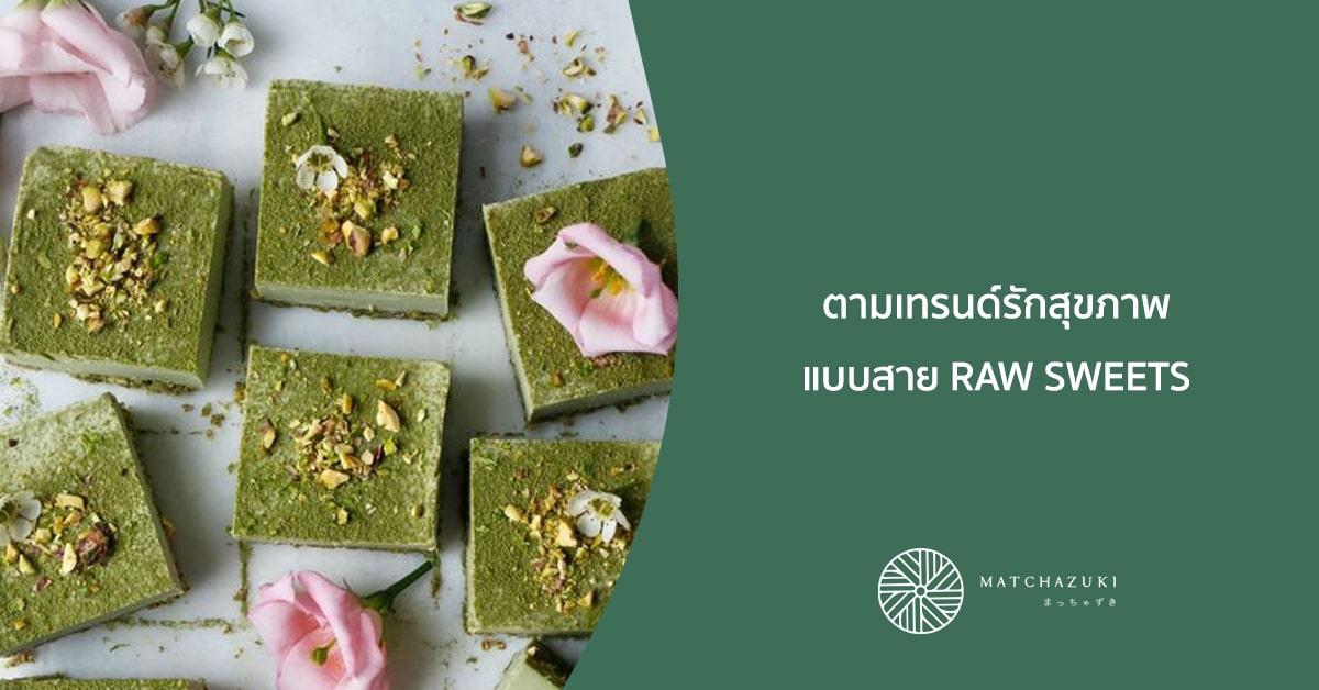 matcha raw sweets