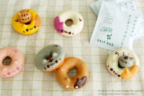 Floresta nature donuts