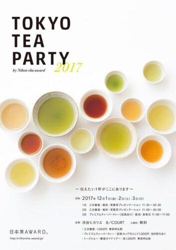 tea pantone